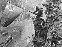 Умер ветеран, водрузивший знамя над Рейхстагом