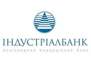 Кредит-рейтинг  назвал ИНДУСТРИАЛБАНК стабильным