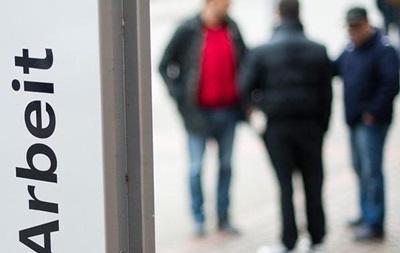 Число безработных в Германии снизилось до рекордно низкого уровня