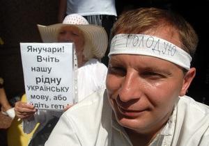 Возле Украинского дома продолжают голодать шесть человек