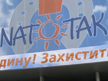Украина выразила солидарность с заявлением стран-членов НАТО
