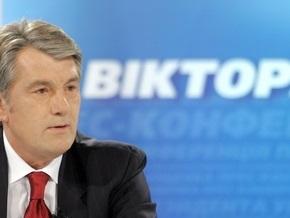 МК: Ющенко хочет новый срок