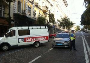 Нардепы от оппозиции заблокировали проведение заседания Киевсовета