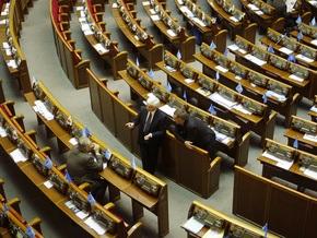 Дело: Украина платит пенсии 800 экс-депутатам