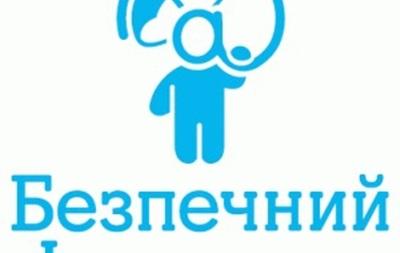 Киевстар  поделился опытом комплексной защиты детей в сети Интернет на международном семинаре в Одессе