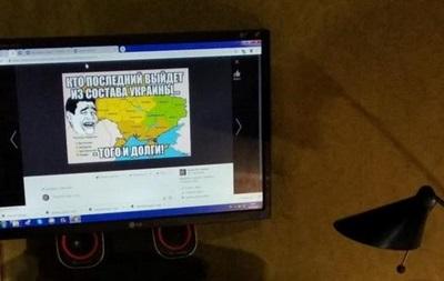 У Києві затриманий антиукраїнський інтернет-агітатор - СБУ