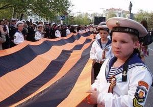 В Севастополе развернули 300-метровую Георгиевскую ленту