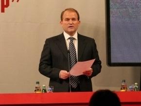 Медведчук подал в суд на регионалов