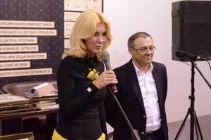 Книгопроизводство в Украине получило новый толчок к развитию.