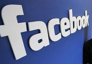 Facebook признал, что миллионы аккаунтов в соцсети - поддельные