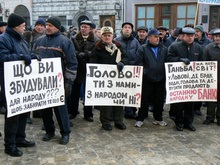 250 львовян с вениками выступили против закрытия бани