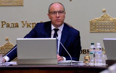 Вопрос инаугурации Зеленского вызвал скандал в ВР