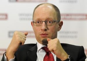 Украинская оппозиция обвинила Россию в разжигании торговой войны
