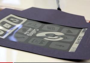 гибкий смартфон - morephone - Канадцы разработали смартфон, меняющий форму
