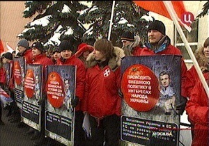 У посольства Украины в Москве движение Наши  поздравило  Ющенко с поражением
