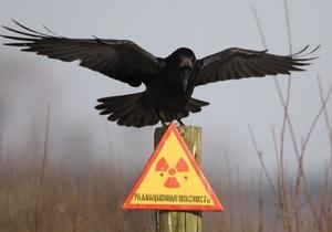 В Ровенской области мужчина нашел пластину с радиоактивным излучением 23 тысяч мкР/ч
