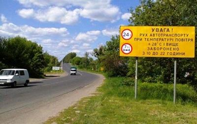 В Україні вводять сезонні обмеження руху для вантажівок