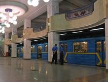 В киевском метро увеличили количество поездов