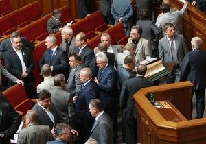 В Раде собирают деньги депутату, отсудившему у журналистки 20 тысяч гривен