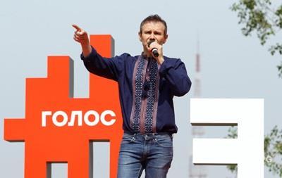 Вакарчук рассказал о составе своей партии