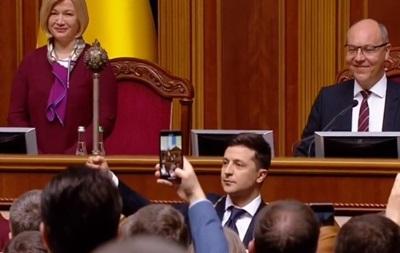 Зеленський оголосив про розпуск Ради