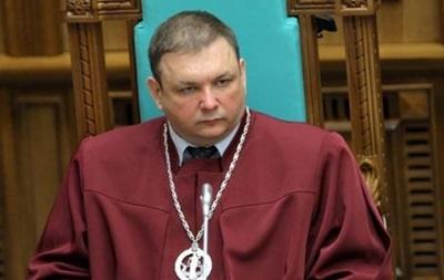 Екс-глава КСУ оскаржив звільнення в суді