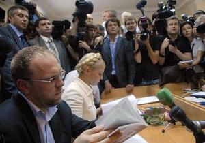 Защита Тимошенко просит суд отложить рассмотрение дела