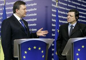 Киев призвал консульства стран ЕС прекратить унижать граждан Украины