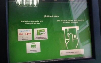 У Дніпрі з супермаркету вкрали термінал ПриватБанку - ЗМІ