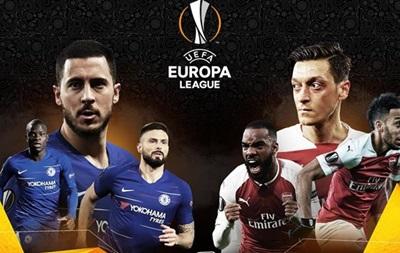 Челсі - Арсенал дивитися онлайн фінал