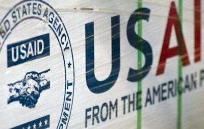 Американцы дали $120 млн на развитие экономики Донбасса