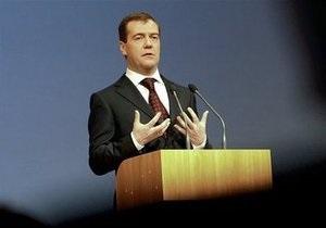 Медведев рассказал о дальнейших реформах российского МВД