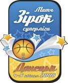В Матче всех звезд украинской Суперлиги победила команда легионеров