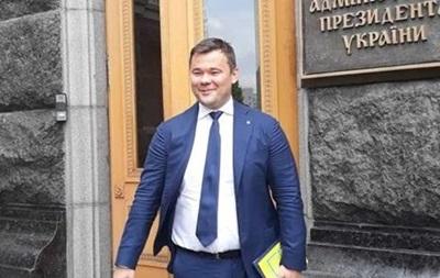 Верховный суд не признал назначение Богдана главой АП незаконным