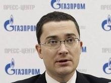 Газпром пообещал сократить поставки газа в Украину с 3 марта