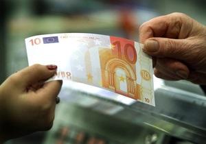 Европейский центробанк неожиданно снизил ключевую ставку