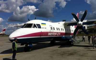 В Украине возобновили авиарейсы Киев-Ужгород