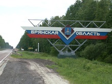 Россия будет уничтожать химическое оружие в 70 км от украинской границы