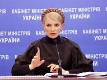 Тимошенко: Украинский язык должен быть единственным государственным