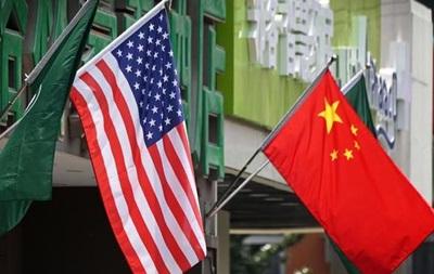 Китай обнародовал  белую книгу  о торговой войне с США