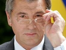 Ющенко ввел в состав СНБО начальника Генштаба армии