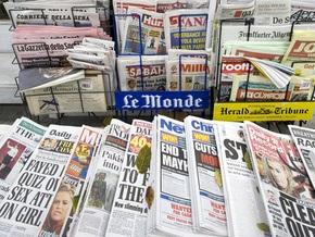 Обзор прессы: Киевляне согласились на повышение квартплаты