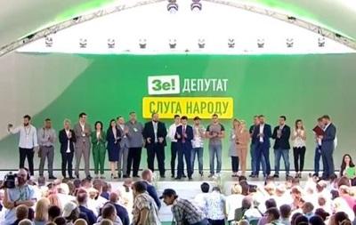 Слуга народа представила кандидатов в нардепы