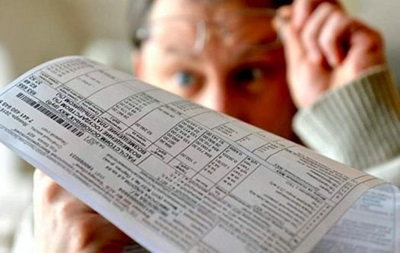 Украинцам начали начислять штрафы за долги по коммуналке