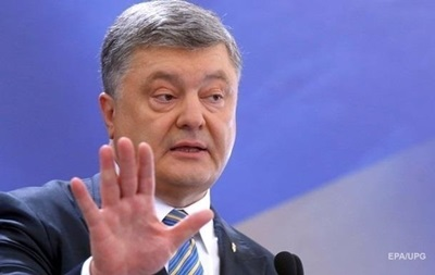 Порошенко: Никакой блокады Донбасса нет