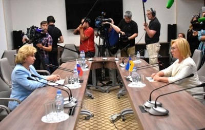 Україна та РФ створять групу щодо ув язнених