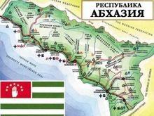 Россия отменила санкции в отношении Абхазии
