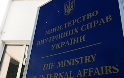МВС оголосило в розшук депутата Ужгородської міськради