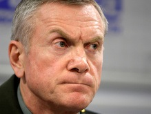 Генштаб РФ: 58-я армия покинула Грузию