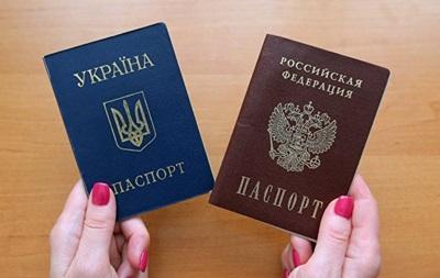 Жители Донбасса начали получать российские паспорта - СМИ